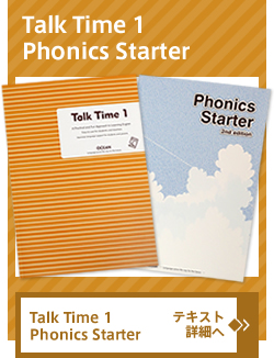 Talk Time 1 Phonics Starter