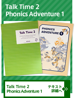 Talk Time 2 Phonics Adventure 1