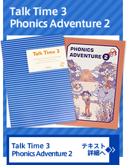 Talk Time 3 Phonics Adventure 2