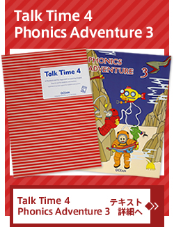 Talk Time 4 Phonics Adventure 3