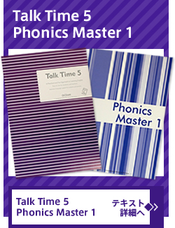 Talk Time 5 Phonics Master 1